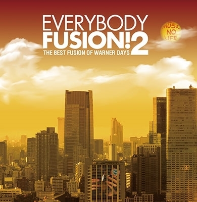 Everybody Fusion! 2