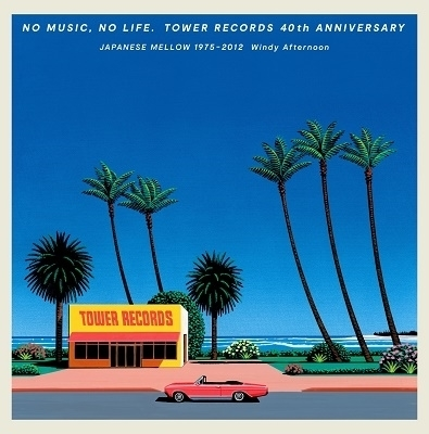 No Music, No Life. Tower Records 40th Anniversary: Japanese Mellow 1975-2012 Windy Afternoon